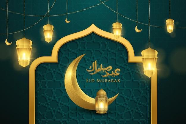 Eid mubarak islamic calligraphy design golden crescent moon and lantern geometric