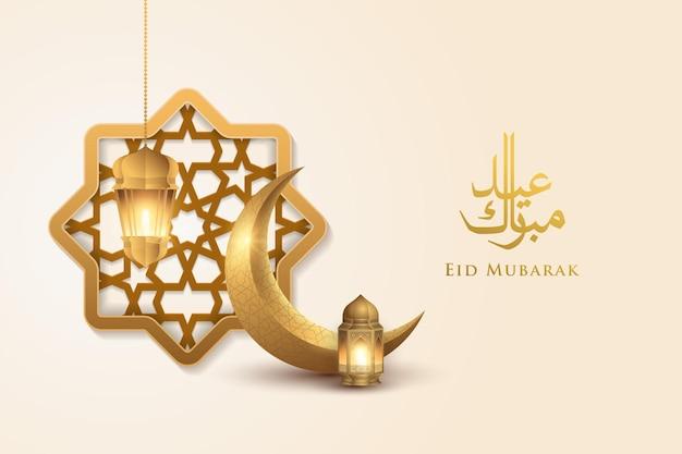 Eid mubarak islamic calligraphy design with golden crescent moon and lantern