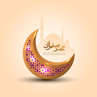 Eid mubarak islamic calligraphy with golden moon and lantern