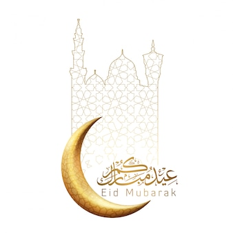 Eid mubarak islamic crescent and mosque with arabic pattern vector illustration