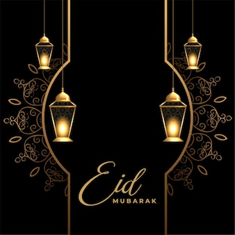 Eid mubarak islamic decorative background design