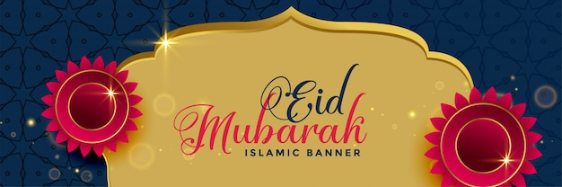 Eid mubarak islamic decorative banner