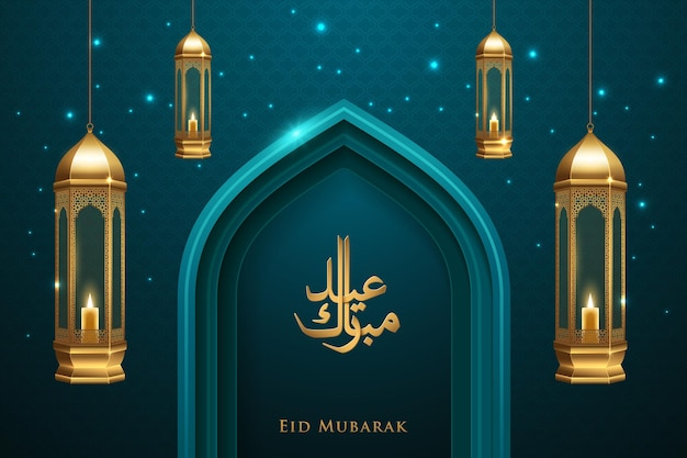 Eid mubarak islamic design calligraphy mosque door and golden lantern on shiny background