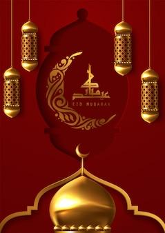 Ид мубарак исламский дизайн полумесяц и арабская каллиграфия.