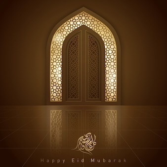 Eid mubarak islamic design mosque door for greeting background