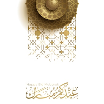Eid mubarak islamic design with arabic calligraphy