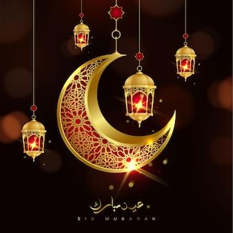 Eid mubarak islamic design with the crescent moon and golden lantern