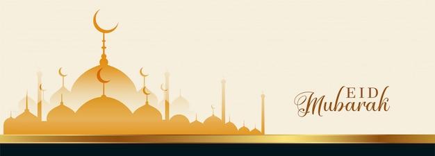 Ид мубарак, исламский фестиваль, дизайн золотого знамени