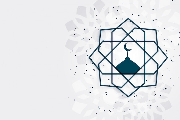 Eid mubarak islamic festival greeting with text space