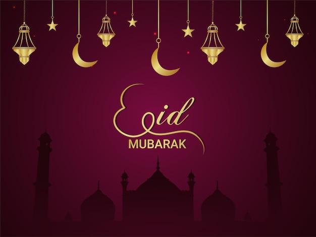 Eid mubarak islamic festival with creative golden moon and lantern