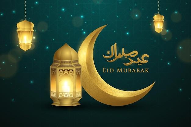 Ид мубарак исламский золотой фонарь и приветствие в виде полумесяца