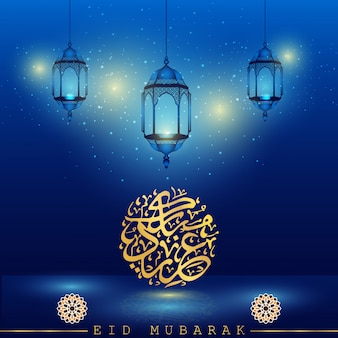 Eid mubarak islamic greeting arabic calligraphy with crescent lanterns for greeting card