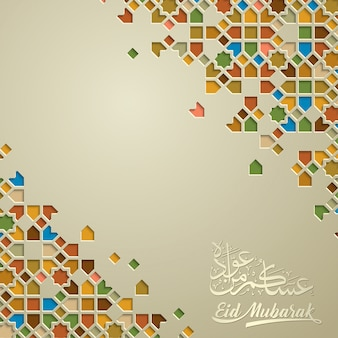 Eid mubarak islamic greeting background colorfull morocco geometric pattern
