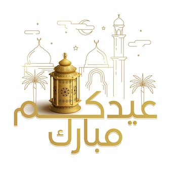 Eid mubarak islamic greeting  background with mosque line illustration