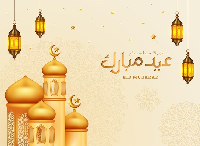 Eid mubarak islamic greeting banner with golden mosque