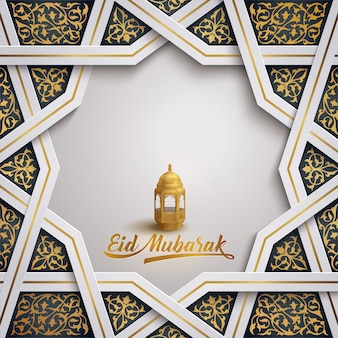 Eid mubarak islamic greeting card template with geometric morocco pattern