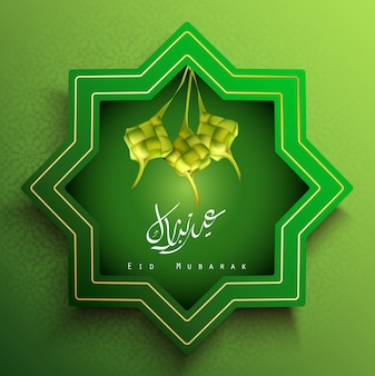 Eid mubarak islamic greeting card with and hanging ketupats
