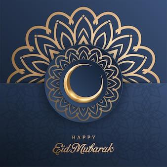 曼荼羅飾り付きイードムバラクイスラムグリーティングカード