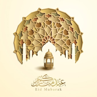 Eid mubarak islamic greeting card