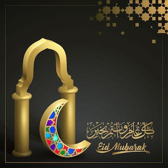 Eid mubarak islamic greeting gold mosque door and colorful crescent illustration