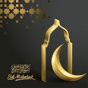 Eid mubarak islamic greeting mosque door and gold crescent illustration