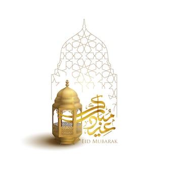 Eid mubarak islamic greeting with arabic calligraphy