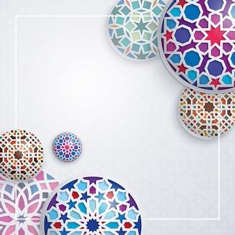 Eid mubarak islamic greeting with colorful arabic geometric pattern