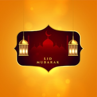 Ид мубарак исламское приветствие с украшением ламп
