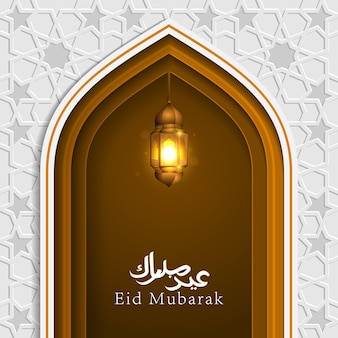 Eid mubarak islamic lantern design mosque arch door for greeting geometric