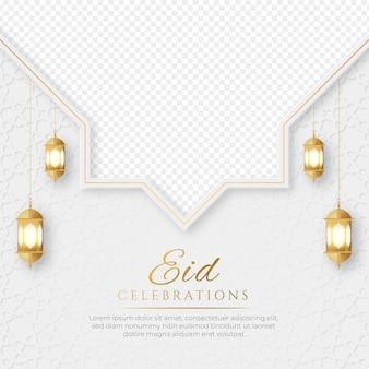 Eid mubarak islamic social media post with empty space for photo happy eid islamic ornament lantern