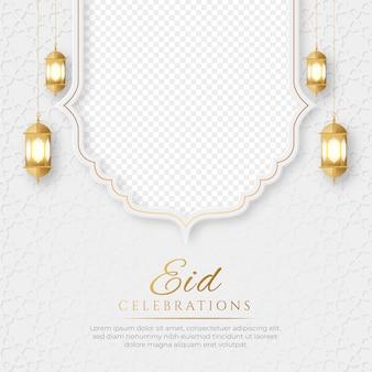 Eid mubarak islamic social media post with empty space for photo