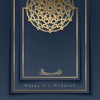 Eid mubarak islamic vector background