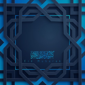 Eid mubarak islamic vector design geometric arabic