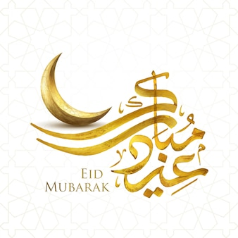 Eid mubarak islamic vector greeting gold
