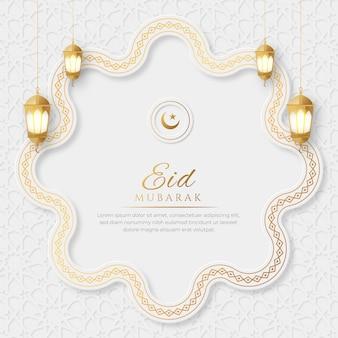 イードムバラクイスラムの白と金色の豪華な背景、アラビア語のパターンと装飾的なランタン