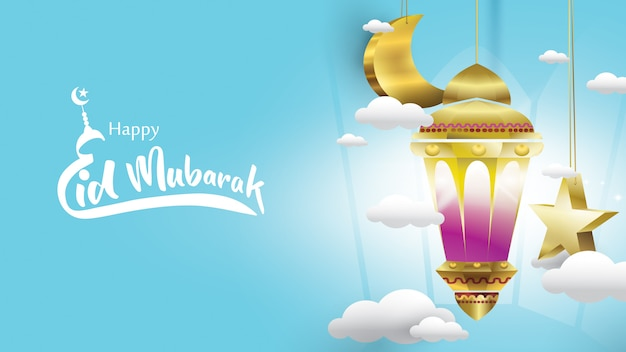 Eid mubarak lantern greeting card illustration