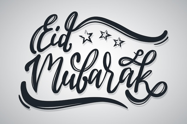 Eid mubarak lettering background
