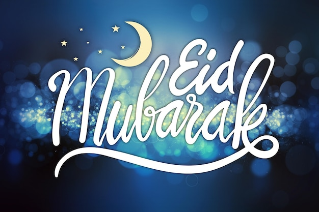 Eid mubarak lettering with photo