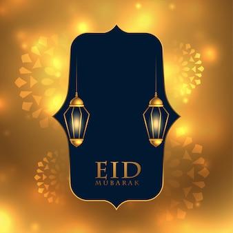 Eid mubarak lovely golden festival card design