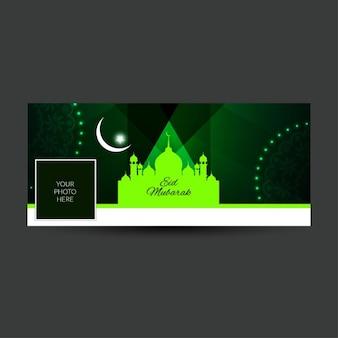 Eid mubarak copertura temporale facebook moderno