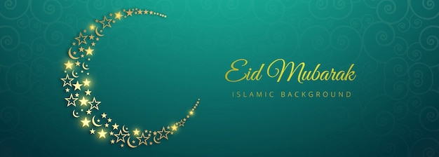 Eid mubarak moon beautiful   banner