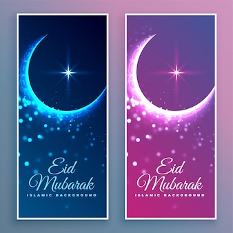 Eid mubarak moon with glitters banner