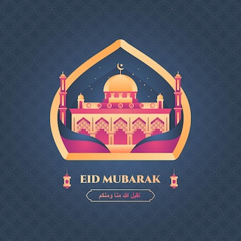 Eid mubarak mosque illustration