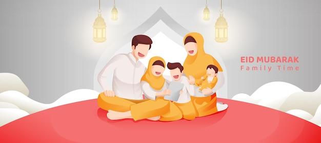 Eid mubarak muslim celebration family gathering together illustration