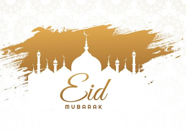 Eid mubarak muslim festival card