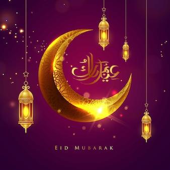 Eid mubarak night background with crescent moon