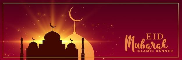Eid mubarak occasion banner design