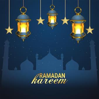 Eid 무바라크 또는 라마단 무바라크 골든 랜턴