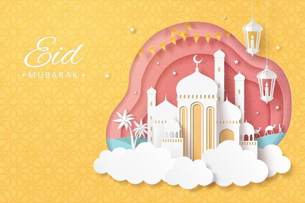 구름 위의 흰색 모스크와 크롬 노란색의 등불이있는 eid 무바라크 종이 예술 디자인
