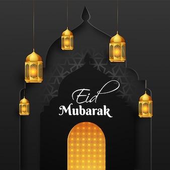 Eid mubarak paperは、吊り下げ式の照らされた提灯で飾られたスタイルのモスクのゲートをカットしました